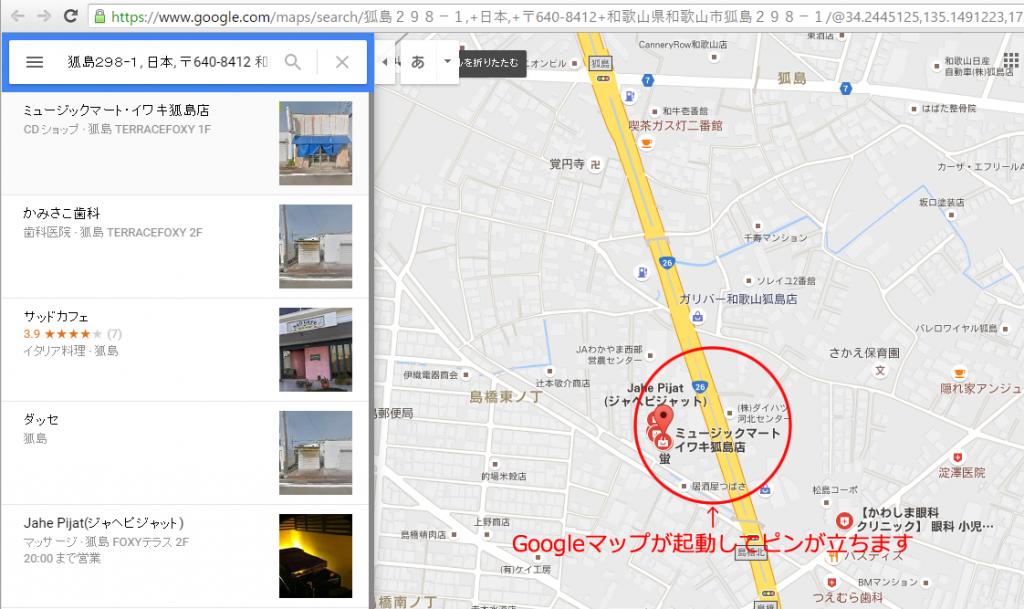 地図をクリックするとGoogleマップで表示されます