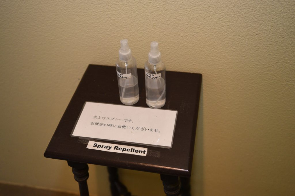温泉旅館の施設内は英語表記もある。