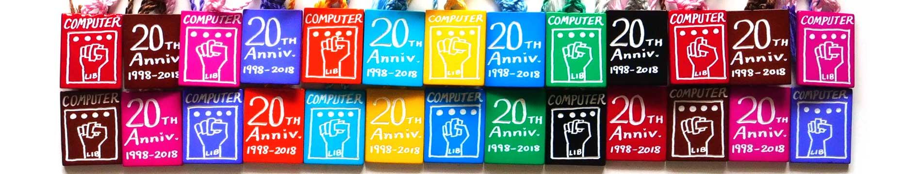 やさしくデジタル 株式会社コンピュータリブ 1998-2018
