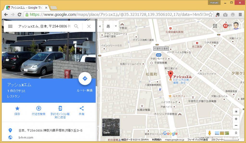 地図をクリックするとGoogleマップが表示されます